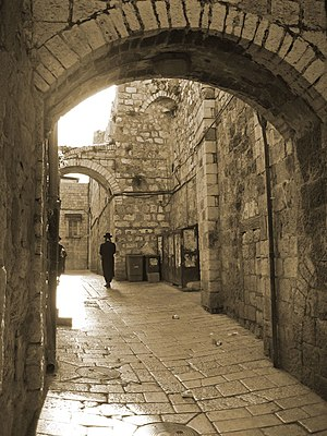 Street in Jerusalem Old City