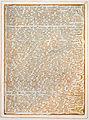 Jerusalem e p48 100.jpg