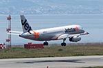 Jetstar Japan, A320-200, JA07JJ (18371120841).jpg