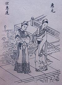 Jin Ping Mei.jpg