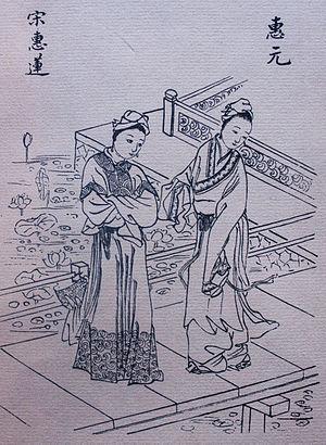 Jin Ping Mei cover
