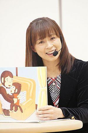Junko Iwao - Image: Junko Iwao