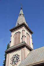 File:Köyliö church 2013 1.JPG