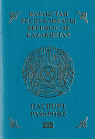 The front cover of a contemporary Kazakhstani biometric passport.