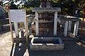 Kakogawa Kakurinji19n4592.jpg