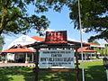 Kantor Bupati Hulu Sungai Selatan (2).jpg