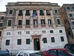 Kapodistrias Home in Corfu