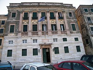 Ioannis Kapodistrias - Kapodistrias family home in Corfu. The plaque between the two windows to the left of the entrance mentions he was born there.