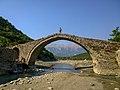 Katiu Bridge - Benje, Permet, Albania.jpg