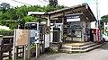 Keisei-railway-KS36-Osakura-station-building-20200727-084728.jpg