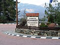 Kellaki Welcome Road Sign.jpg