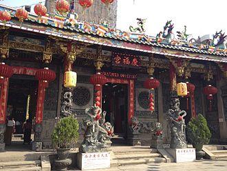 Chinese people in Myanmar - Hokkien Chinese temple, Kheng Hock Keong Temple in Latha Township, Yangon