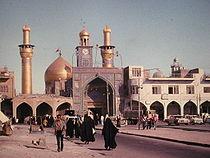Mosque in Kerbela
