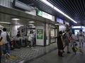 Kichijoji-Station-2005-9-18.jpg