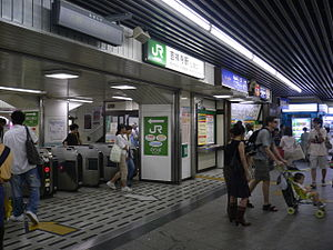Kichijōji Station - JR East entrance, September 2005