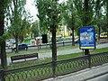 Kiev. August 2012 - panoramio (10).jpg