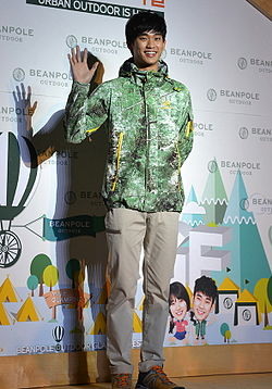 Kim Soo-hyun at Bean Pole Outdoor Glamping Festival from acrofan.jpg