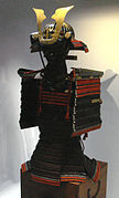 King James I Japanese suit of armour.jpg