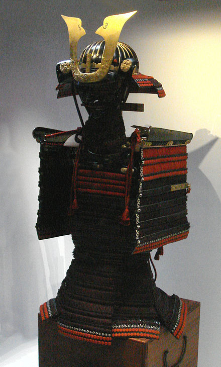 One of the two Japanese suits of armour presented by Tokugawa Hidetada and entrusted to John Saris to convey to King James I in 1613. The pictured suit of armour is displayed in the Tower of London. King James I Japanese suit of armour.jpg