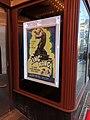 King Kong at the AFI 03.jpg