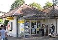 Kiosk in Freiburg-Waldsee an der Lassbergstraße 2.jpg