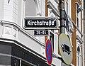Kirchstraße Straßenschild, Düsseldorf-Oberbilk.jpg