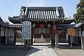 Kitano-tenmangu Kyoto Japan04n4592.jpg