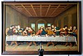 Kloster Mehrerau Treppenhaus Collegiumskapelle Abendmahl.jpg