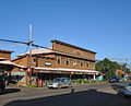 Kohala Trade Center, Hawi, Hawaii, HI.jpg