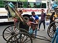 Kolkata Rickshaw 2.jpg