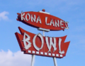 Kona sign detail.png
