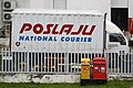 KotaKinabalu Sabah General-Post-Office-01.jpg