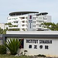 KotaKinabalu Sabah Institut-Sinaran-02.jpg
