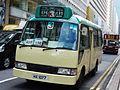 KowloonMinibus003.JPG