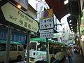 Kowloon MK Fife Street 1.jpg