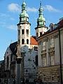 Kraków, ul. Grodzka 56, kościół Św. Andrzeja.jpg