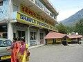 Kullu Himachal India.JPG