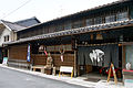 Kurayoshi Utsubuki-Tamagawa27n4592.jpg