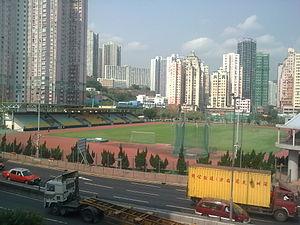 Kwai Chung Sports Ground - Image: Kwai Tsung SG