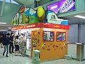 Kyorosk-Tamachi-station.jpg