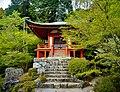 Kyoto Daigo-ji Benten-Teich Benten-do.jpg