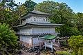 Kyoto Gardens Temple 2 Side.jpg