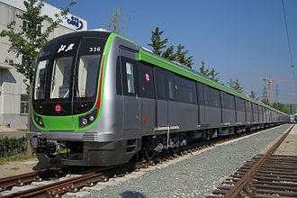 CRRC Qingdao Sifang - Sifang-built 8A trainset for Beijing Subway Line 16