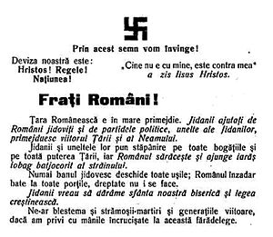 "Elena Bacaloglu - 1928 manifesto of the National-Christian Defense League, published under the swastika logo. It proclaims: ""Romanian brethren! The Land of the Romanians faces a great peril. The kikes, with assistance from Judaized Romanians and the political parties, as tools of the kikes, are gambling with the future of the Country and Folk."""