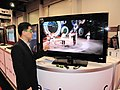 LG전자•SBS, 세계 최초 지상파 방송망 활용 3D TV 기술 개발.jpg