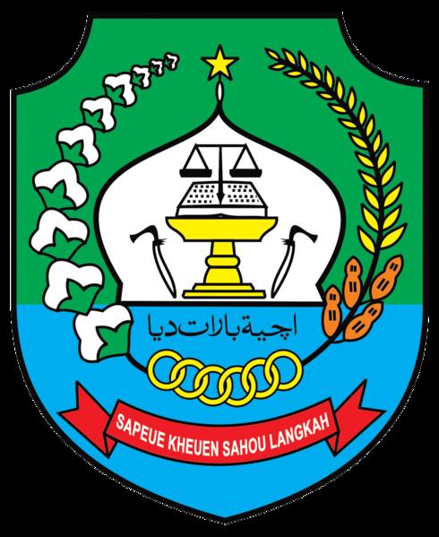 Berkas:Lambang Kabupaten Aceh Barat Daya.png