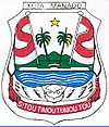 Official seal of Manado