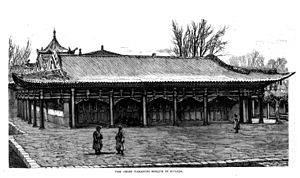 """Taranchi - """"The chief Taranchi mosque in Kuldja"""" (now Yining), from Henry Lansdell's 1885 book describing his visit there in 1882"""