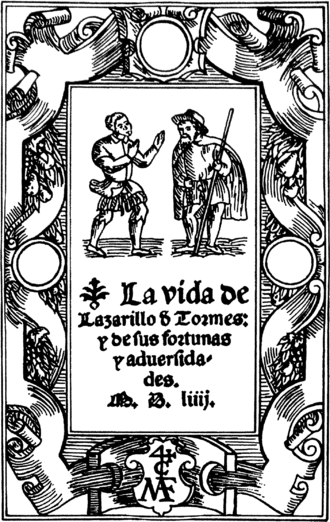 Lazarillo de Tormes - Title page of the 1554 edition