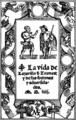 ラサリーリョ・デ・トルメスの ...